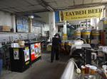 Taybeh Brewing Co